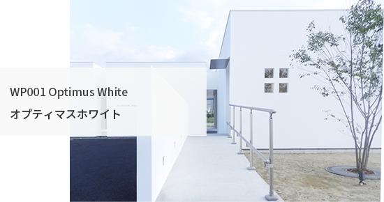 OPUTIMUS WHITE